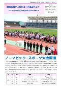 koho_2017_vol3_hyoshi