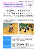 koho_2018_vol5_hyoshi